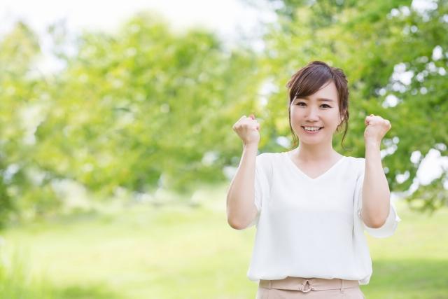 身体の内側から改善して快適な毎日を過ごしましょう